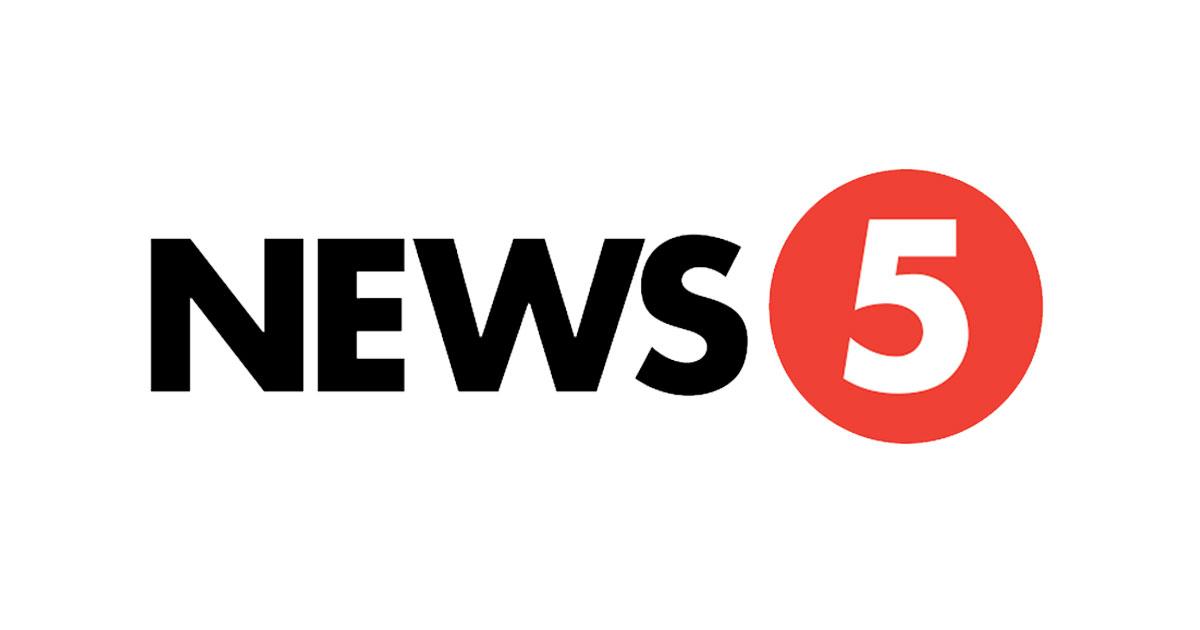 N5E-logo-big